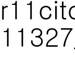[DUCKDIVE] +82 LOGO CAP_GREEN/ORANGE [런닝맨 유재석 착용]