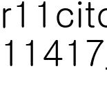 HARNESS TSHIRT_ORANGE