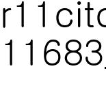 Kisewa T-Shirt White