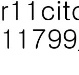 Work Risk Danger T-shirt Yellow