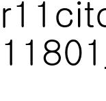 Work Risk Danger T-shirt White