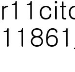 BOOTLEG T-shirts safety green