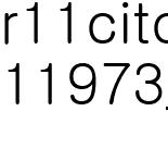 [Unisex] Colour Blocked T-Shirt _ Forest Green