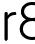 Leopard Fur Fleece JKT (LEOPARD)