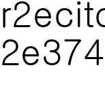Square Logo Crop T shirt White